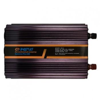 Автомобильный инвертор Энергия Auto Line Plus 600