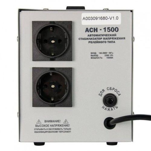Купить Однофазный стабилизатор напряжения Энергия АСН-1500