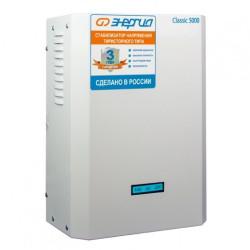 Однофазный стабилизатор напряжения Энергия Classic 5000