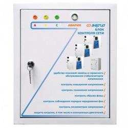 Блок контроля фаз Энергия БКС 3х10